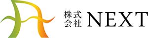 SoftBank Air 代理店「株式会社NEXT」